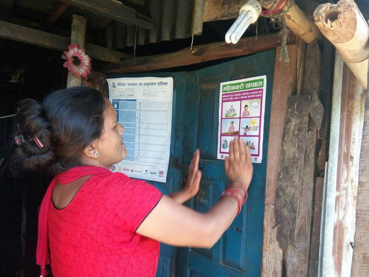 CHV posting MHM message among 6 key hygiene message in Baguwa